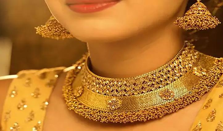 नौ महीने में 11 हजार से ज्यादा सस्ता हुआ सोना, चांदी की कीमत में उछाल