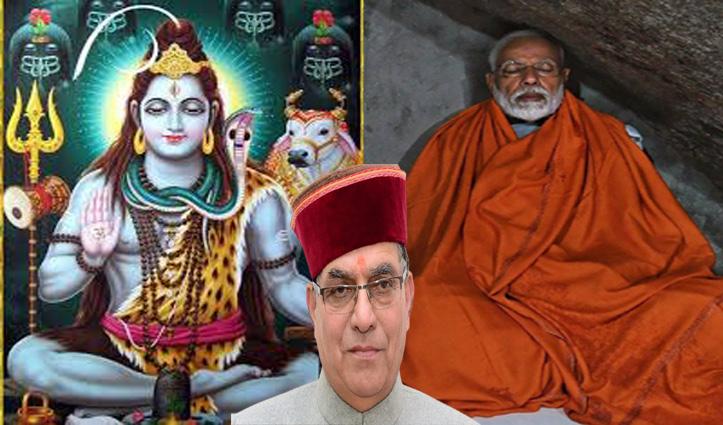 जयराम सरकार में मंत्री सुरेश भारद्वाज ने कहा-भगवान शिव का अवतार हैं नरेंद्र मोदी