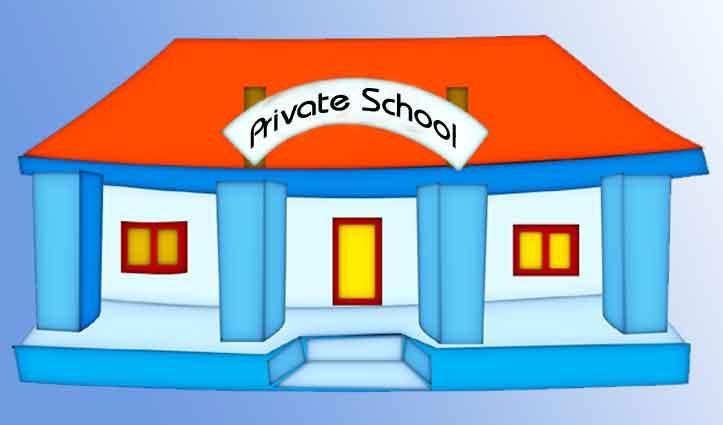 Himachal में निजी स्कूल खुद तय नहीं कर पाएंगे स्कूल फीस, हर साल बढ़ाने पर भी लगेगी रोक