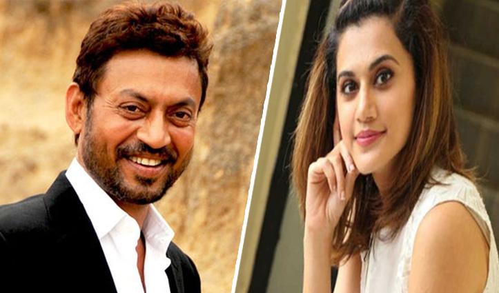 66th Filmfare Awards 2021: इरफान खान और तापसी पन्नू बेस्ट एक्ट्रेस, फिल्म थप्पड़ ने किया कमाल