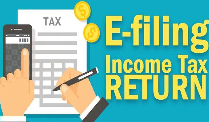 टैक्स के दायरे में नहीं आते हैं तो भर लेना ITR -मिलेगा ये लाभ