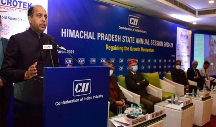 #jairam बोले-हिमाचल में औद्योगिक निवेश के लिए बेहतर माहौल होगा तैयार