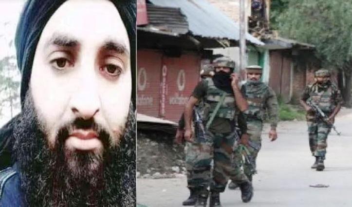 भारतीय सेना की बड़ी सफलता : जैश-ए-मोहम्मद का शीर्ष कमांडर सज्जाद अफगानी किया ढेर
