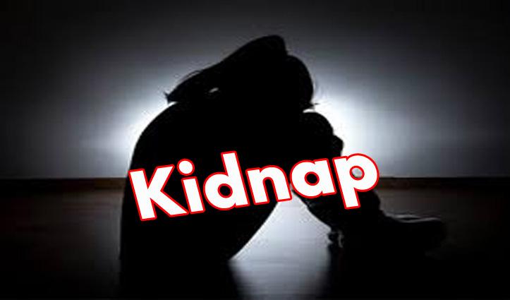 Himachal के ऊना से नाबालिग लड़की का अपहरण, मुकेरियां के दो युवकों पर लगे आरोप