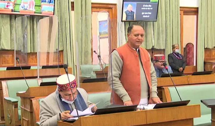 Budget session: पौंग और भाखड़ा बांध विस्थापितों के प्रश्न पर क्या बोली सरकार- जाने