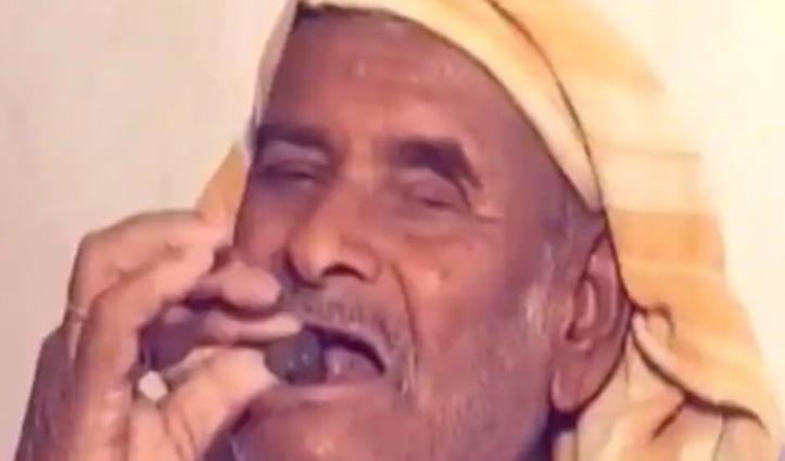 30 वर्ष से पत्थर खा कर जिंदा है ये इंसान, रोज खाता है 250 ग्राम