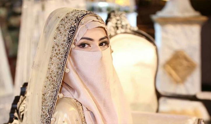 पाकिस्तानी महिला से शादी नहीं कर पाएंगे इस देश के पुरुष, सरकार ने सख्त किए नियम