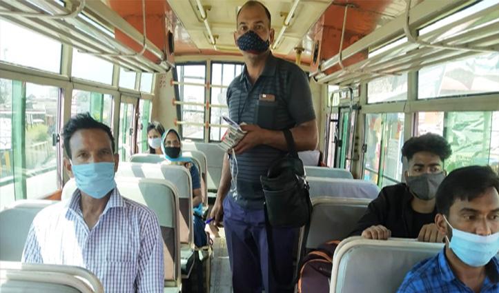 नाका लगाकर बसों की जांच