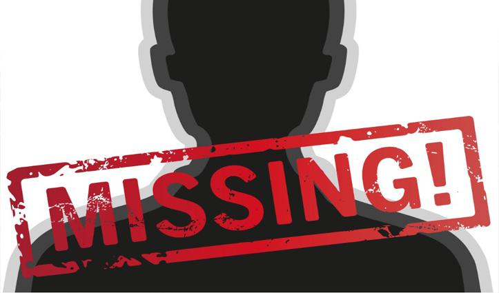 Una : घर से कॉलेज के लिए निकला था छात्र, संदिग्ध परिस्थितियों में लापता
