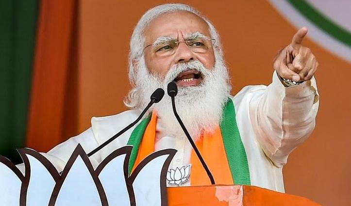 पश्चिम बंगाल चुनाव : मोदी का विपक्ष पर कटाक्ष, 'मैं दोस्तों के लिए काम करता रहूंगा, मेरे दोस्त गरीब'