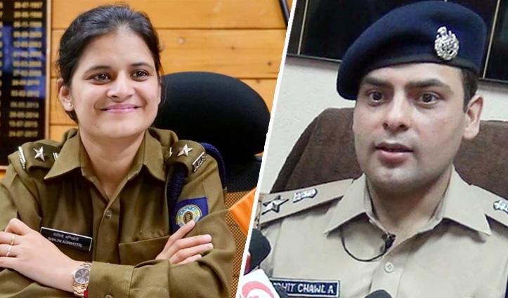 देश के 50 लोकप्रिय पुलिस कप्तानों में शालिनी अग्निहोत्री व मोहित चावला के नाम