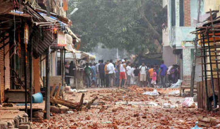 मुजफ्फरनगर दंगे : 12 आरोपी बीजेपी नेताओं के केस वापस लेगी योगी सरकार, कोर्ट ने दी इजाजत