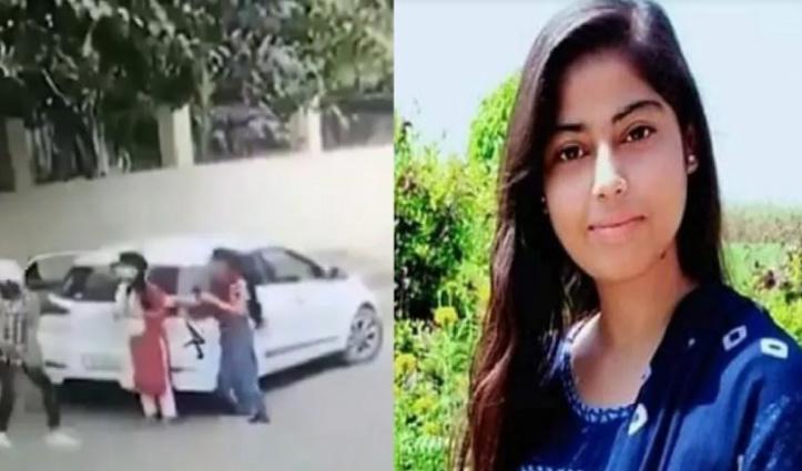 निकिता तोमर हत्याकांड : कोर्ट ने दो को ठहराया दोषी, एक आरोपी बरी; अब होगी सजा