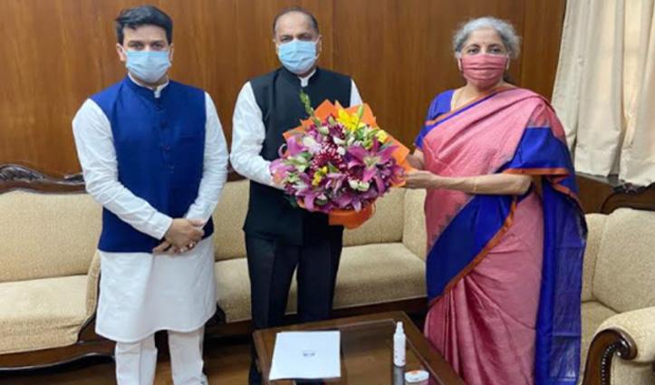सीएम जयराम ने केंद्रीय वित्त मंत्री से की मुलाकात, मंडी-कांगड़ा हवाई अड्डों को मांगे 1420 करोड़