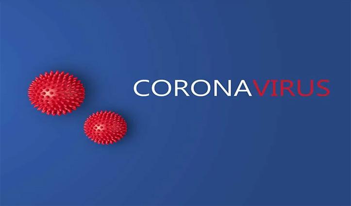 हिमाचल में अब तक #Corona के 54 केस और 82 ठीक- दो की गई जान