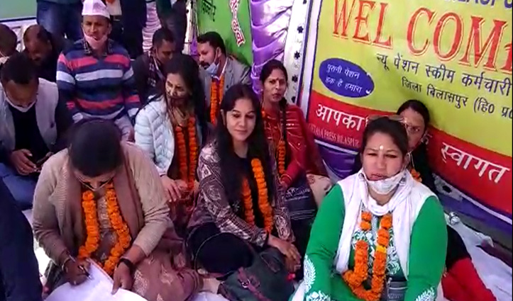 Himachal : बजट सत्र में पुरानी पेंशन बहाली का फैसला नहीं हुआ तो होगा उग्र आंदोलन