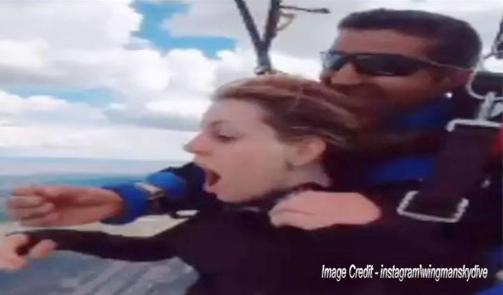 आसमान में उड़ते हुए Girlfriend को शादी के लिए किया प्रपोज, देखिए कैसा था लड़की का रिएक्शन