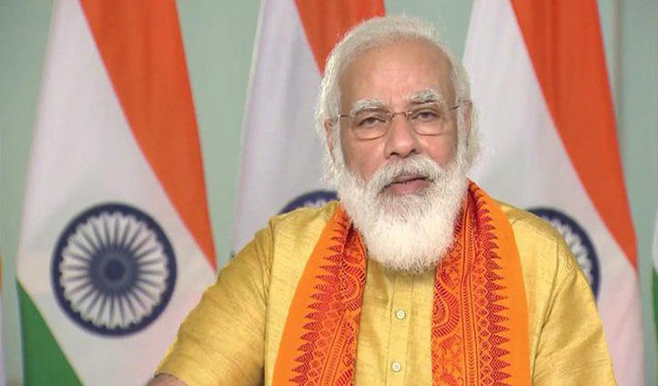 PM Narendra Modi को आज मिलेगा ग्लोबल एनर्जी एंड एनवायरनमेंट लीडरशिप अवॉर्ड
