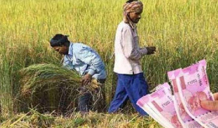 पीएम किसान सम्मान निधि योजना का लाभ लेने के लिए 31 से पहले करवा लें रजिस्ट्रेशन