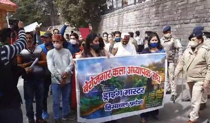 Himachal: कला अध्यापकों के 1500 पद खाली, जल्द भरे सरकार- मंत्री ने कही यह बात