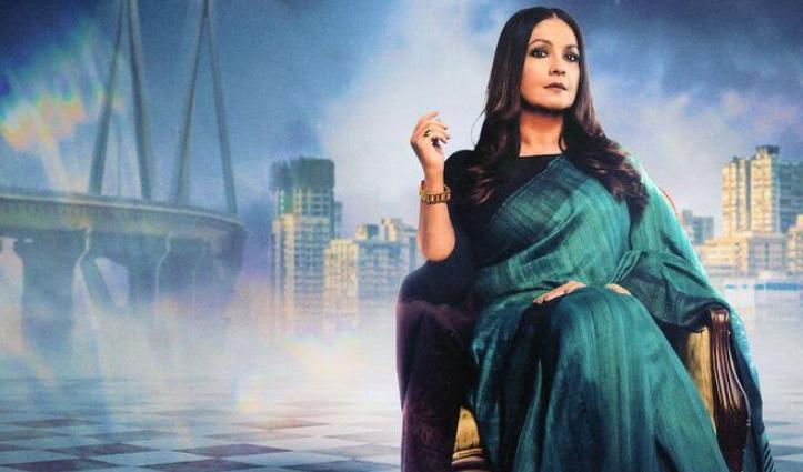 पूजा भट्ट की 'Bombay Begums' मुश्किल में, NCPCR ने स्ट्रीमिंग रोकने के लिए नेटफ्लिक्स को भेजा नोटिस