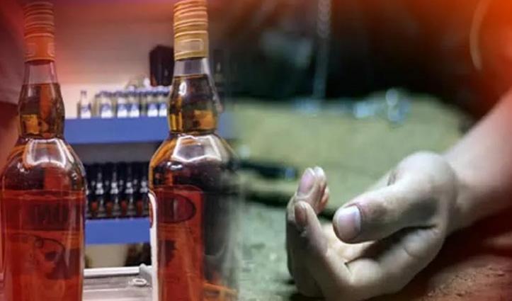 पंजाब में नकली शराब पीने से मौत होने पर दोषी को दी जा सकेगी फांसी की सजा