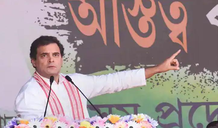 असम चुनाव : केजरीवाल की राह राहुल गांधी, असम में 200 यूनिट बिजली मुफ्त देने का वादा