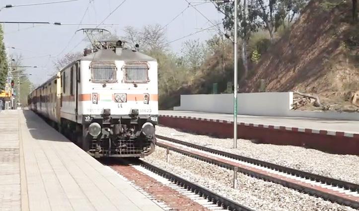 पंजाब में भूमि का अधिग्रहण होते ही मुकेरियां तक पहुंचेगी ऊना रेल लाइन