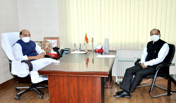 रक्षा मंत्री से मिले सीएम जयराम, छावनी क्षेत्र के लोगों की इस समस्या का मांगा समाधान