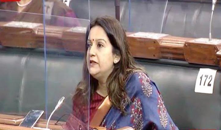 अंतरराष्ट्रीय महिला दिवस पर संसद में उठी मांग, जब आबादी आधी तो सिर्फ 30% आरक्षण क्यों ?
