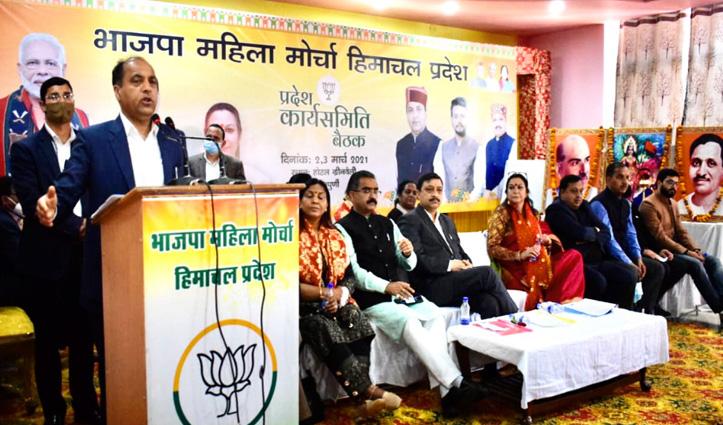 CM Jai Ram बोले : अगले चुनाव के बाद विधानसभा के अंदर नहीं मिलेंगे कांग्रेस के विधायक