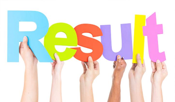 Himachal : कल घोषित होगा नॉन बोर्ड कक्षाओं का परीक्षा परिणाम, जाने कैसे देख पाएंगे Result