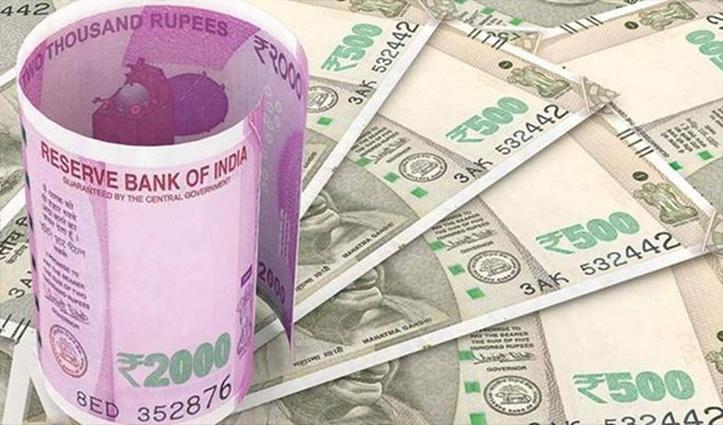 कोरोनाकाल में एक बात की छोड़ दे चिंता-बस 127 रुपए का रोज कर ले जुगाड़