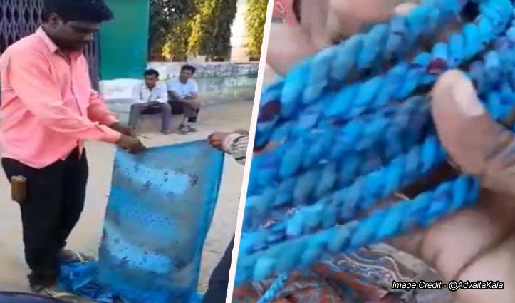 कुछ ही मिनटों में पुरानी साड़ी से बना दी मजबूत रस्सी, Twitter पर खूब पसंद की जा रही ये वीडियो