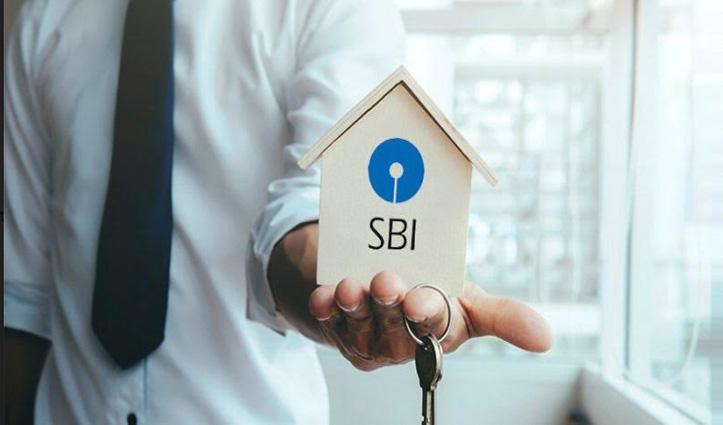 Home Loan पर SBI दे रहा 0.70% तक की छूट, पूरी जानकारी के लिए देखें ये वीडियो रिपोर्ट