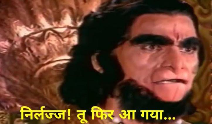 महाराष्ट्र के ठाणे में फिर लगा Lockdown, सोशल मीडिया पर बोले लोग – निर्लज्ज तू फिर आ गया