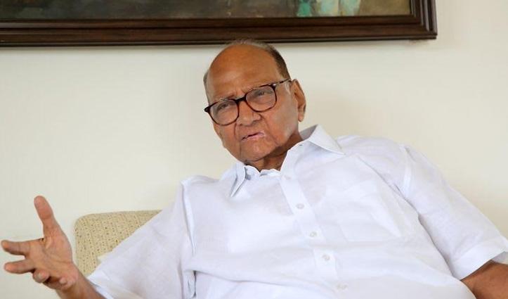 तबीयत बिगड़ने के बाद अस्पताल में भर्ती एनसीपी चीफ शरद पवार, डॉ हर्षवर्धन ने पूछा हाल