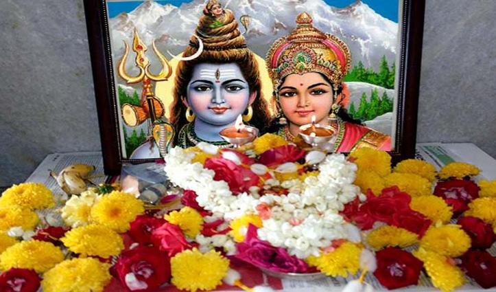 शुक्र प्रदोष व्रतः कैसे करें भगवान शिव व मां पार्वती को प्रसन्न