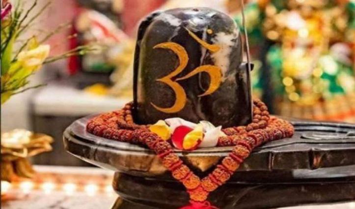 महाशिवरात्रि पर इस बार बन रहा शिव योग के साथ सिद्ध योग