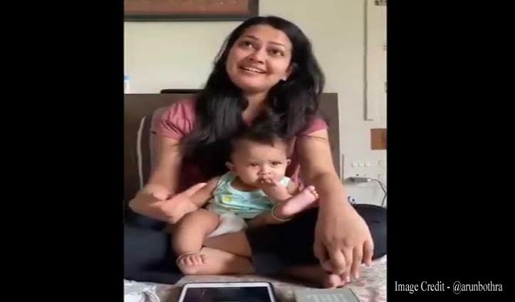 मां-बेटे ने की कमाल की जुगलबंदी, ये क्यूट वीडियो देख आप भी मुस्कुरा देंगे