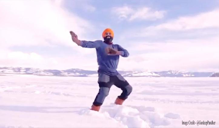 Corona Vaccine लेने के बाद इस शख्स ने बर्फ में किया भांगड़ा, Video देख फैन हुए लोग