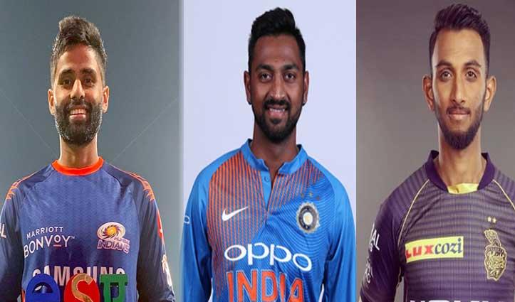 इंग्लैंड के खिलाफ वनडे सीरीज के लिए ये तीन खिलाड़ी टीम इंडिया  में शामिल
