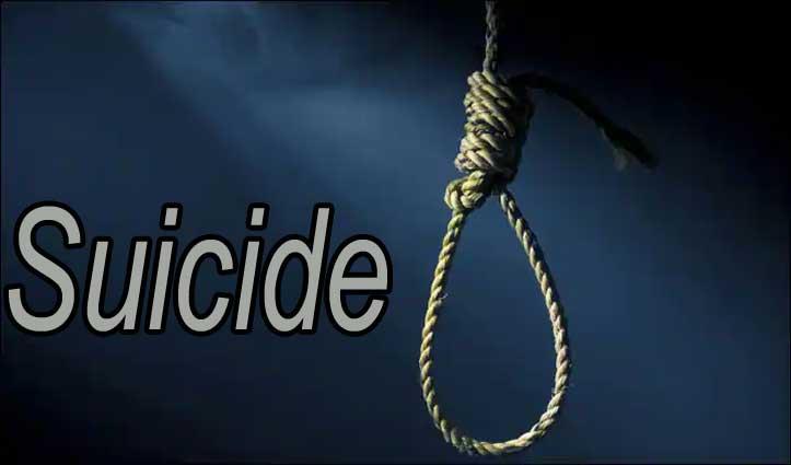 Kullu : जोगिंद्रनगर के युवक ने किराये के कमरे में लगाया फंदा, मौत