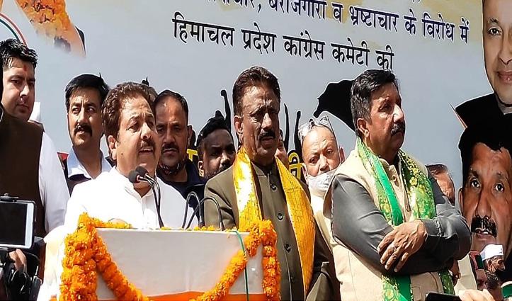 जनआक्रोश रैलीः शुक्ला बोले- प्रदेश सरकार की उल्टी गिनती शुरु, वीरभद्र की नेताओं को नसीहत