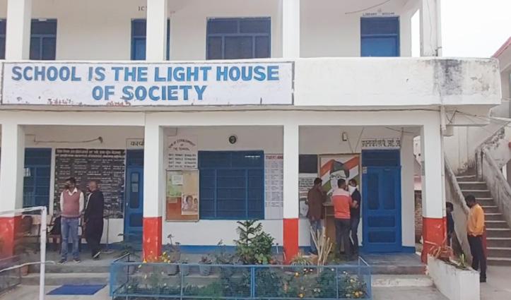 Himachal : सुंदरनगर में JOA IT परीक्षा में नकल को लेकर हंगामा, मौके पर बुलाने पड़े SDM