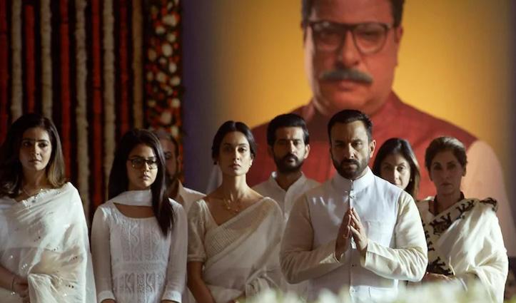 तांडव केस : सुप्रीम कोर्ट ने Amazon Prime इंडिया चीफ की गिरफ्तारी पर रोक लगाई