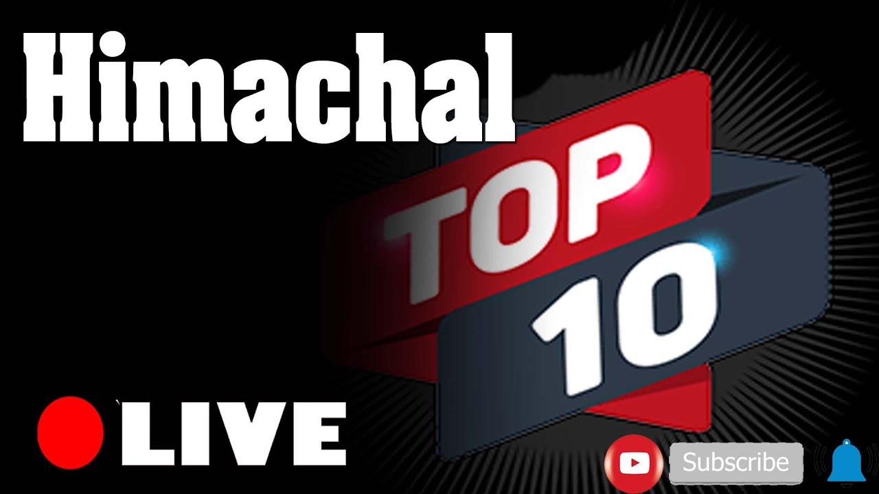 Himachal Top-10/ हिमाचल की 10 बड़ी खबरें