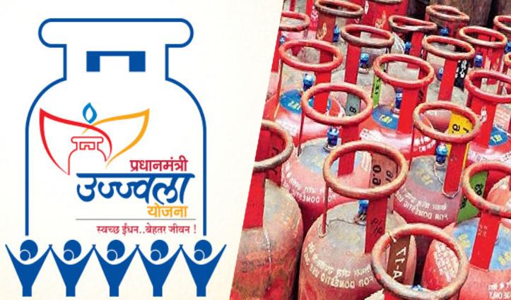 Pradhan Mantri Ujjwala Yojana: अब घर बैठे मंगवा सकते हैं सिलेंडर, करना होगा कुछ ऐसा