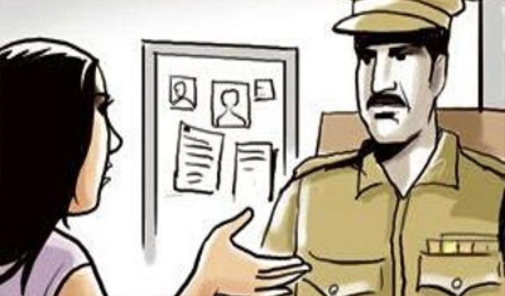 Himachal: महिला ने पति और ससुराल पर लगाए दहेज प्रताड़ना के आरोप, FIR