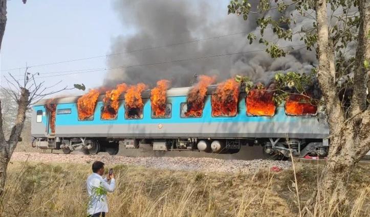 देहरादून के लिए निकली शताब्दी एक्सप्रेस की बोगी में लगी आग, कांसरो के जंगल में रोकी ट्रेन